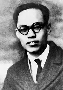 罗亦农 中国共产党早期领导人图片