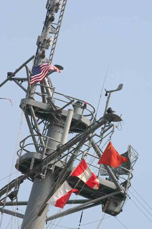 图文:蓝岭号指挥舰舰用雷达特写