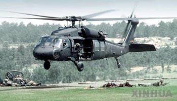 """新""""黑鹰""""直升机进入低速初始生产阶段(附图)"""