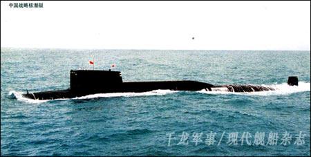 特稿:龙啸九天―中国核潜艇专家采访录(组图2)