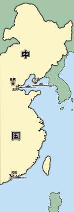 外国专家评论:看清中国的航母雄心(组图)
