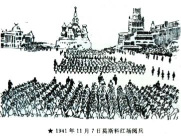 莫斯科保卫战--彻底粉碎希特勒对苏闪电战计划