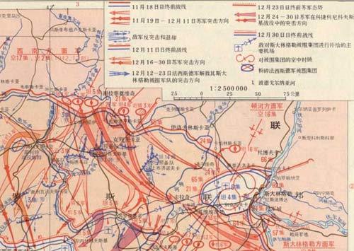 图文:斯大林格勒战役作战地图