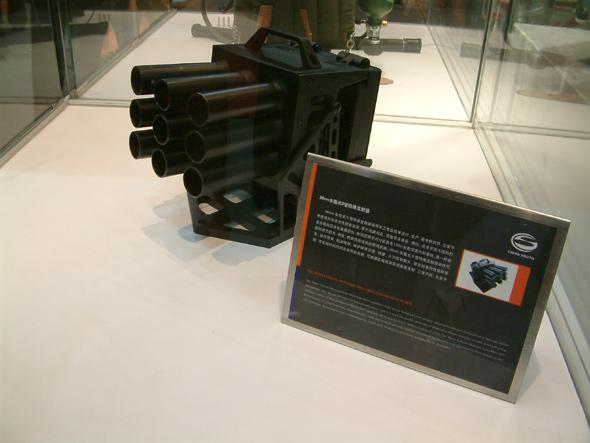 图文:国产38毫米车载防暴榴弹发射器