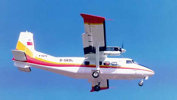 目前,有关这次空难的原因尚不清楚。姆里奥克拉表示,政府已成立事故调查小组,尽快查清这起空难事故的原因。(完)   运-12是哈尔滨飞机制造公司(原哈尔滨飞机厂)在运-11基础上进行深入改进的发展型号,很快成为了中国航空工业界一个在商业上较为成功的机型。   1985年,运-12飞机取得了中国民航局颁发的第一个民用飞机型号合格证,翌年又取得该局颁发的第一个生产许可证。1986年11月14日6架运-12飞机成功外销斯里兰卡,开创我国民用飞机出口的先例。1987年,运-12飞机获国家重大技术装备优秀项目奖,