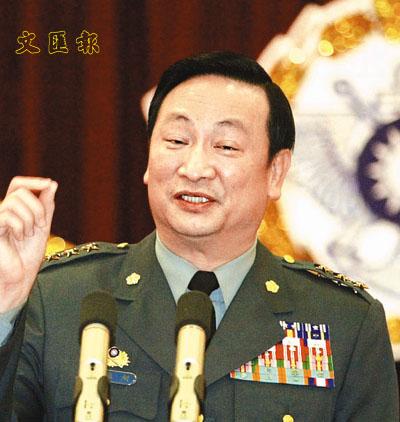 台媒报道台军上将曾低调赴日军方称纯属私事