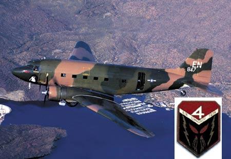 美国空军AC-130重型攻击机