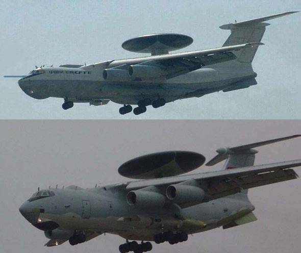 图文:两型不同的中国大型预警机