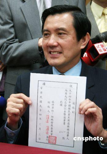 马英九连署党员人数破11万王金平驳斥退选传闻