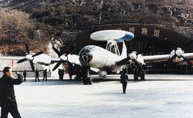 海外军情媒体推测中国预警机(组图)
