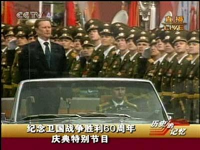 """俄防长说他国没必要对俄中联合军演""""忧心忡忡"""""""