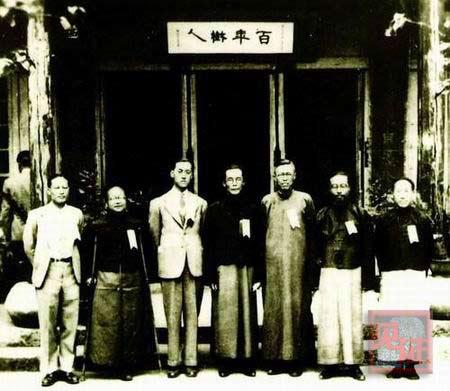一个时代的侧影:中国1941(5)