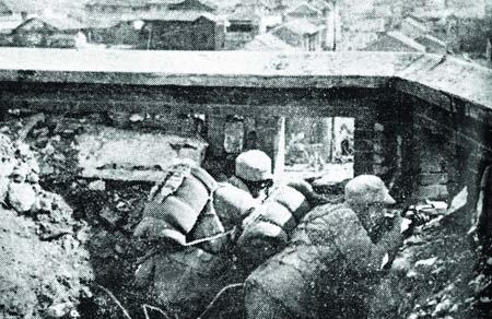 第一次长沙会战