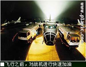 中国空军第二代高亚音速战略中程轰炸机(组图2)
