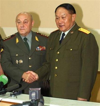 中俄两军总长记者招待会:军演不针对第三方