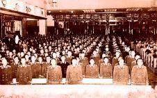 新中国首次实施军衔制的若干历史细节(附图)