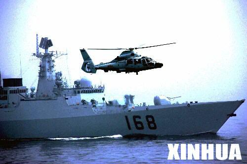图文:中国海军新型导弹驱逐舰实施海上舰机协同