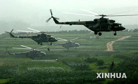 中俄军演强制隔离之战--直升机机降篇(图)