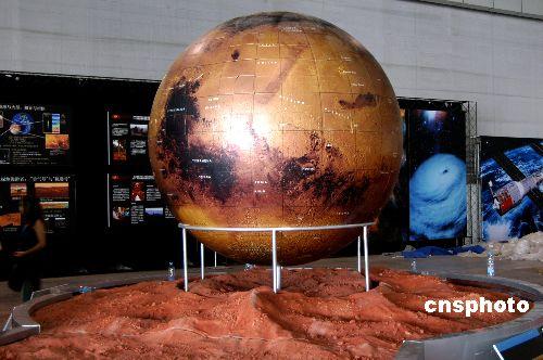 图文:大型火星模型