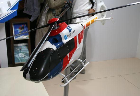 图文:欧洲直升机公司EC-135直升机