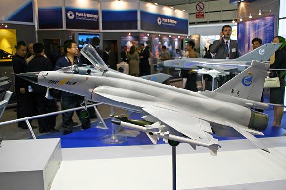 图文:成飞公司展出的FC-1枭龙轻型战斗机