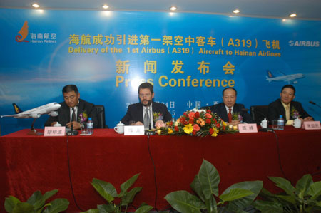 海南航空公司接收第一架空中客车A319飞机(图)