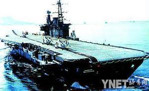 印美拉开海上军演大戏俄罗斯舰队下补场(附图)