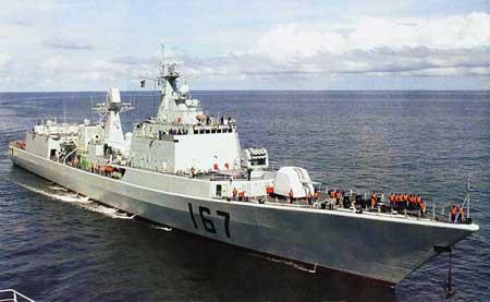 中国海军编队抵达巴基斯坦将举行联合搜救演习