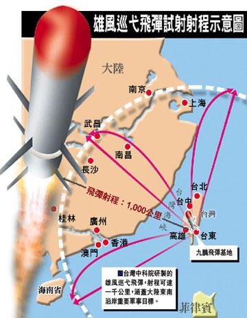 2005年台军50场军演制造两岸紧张气氛(图)