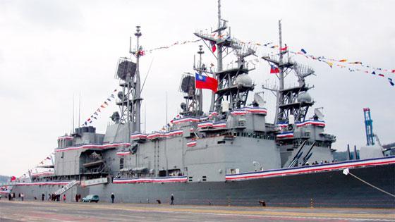 台湾基德级驱逐舰舰载武器装备揭秘(附图)