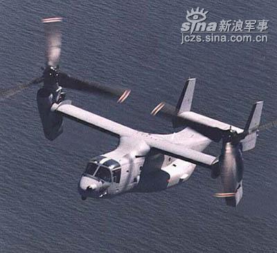 美空军特种作战部队将于2009年部署鱼鹰(图)