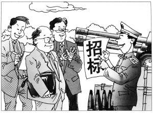 中国陆军装备采购率先走向市场(附图)