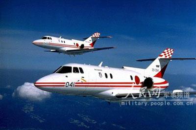 日航空自卫队U-125A飞机将装备新型雷达(图)