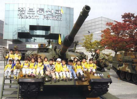 外军观察:韩国陆军主战武器实现国产化(组图)