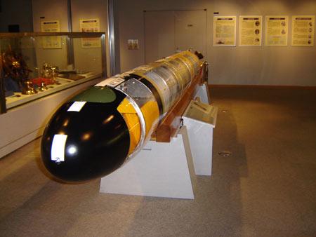 日本研制新一代声纳和鱼雷对付中国潜艇(组图)