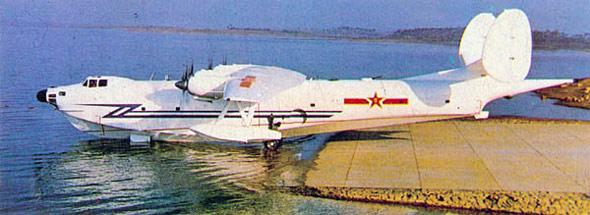 新型水上飞机(图)