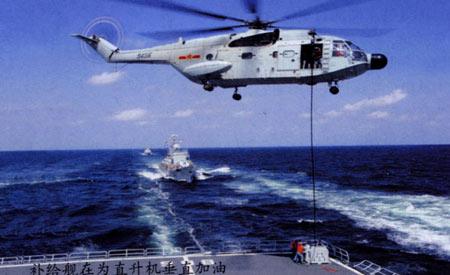 中国海军研发成功舰艇夜间航行补给配套设备