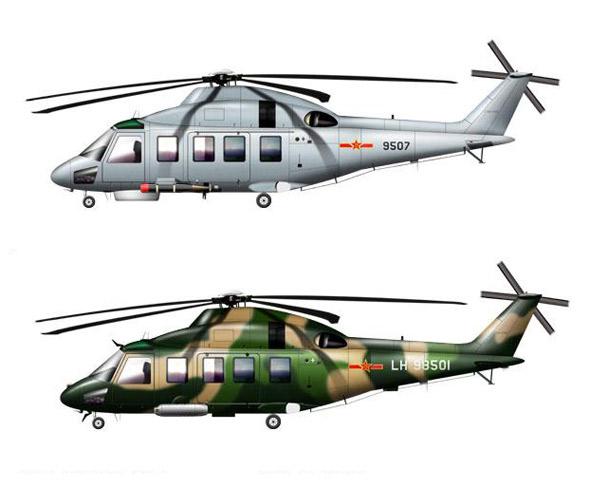 直-15型6吨级多用途直升机