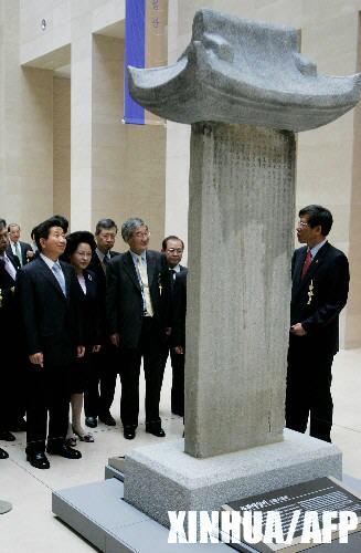 朝鲜重新安置被日本掠走的北关大捷碑(图)