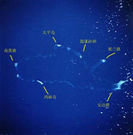 台军方称若太平东沙两岛遇袭台军不一定增援