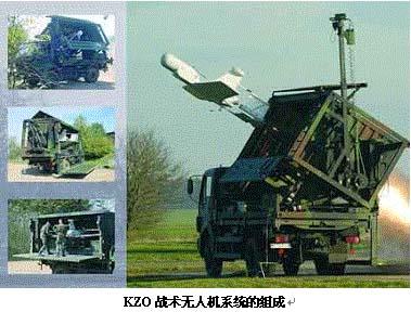 EADS为德国陆军KZO无人机系统提供数据链(图)