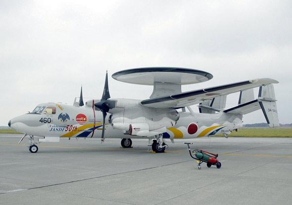 日本划定防空识别区炒作拦截中俄军机(图)
