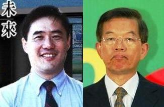 台北市长选举蓝军气势大胜郝龙斌呼声最高(图)
