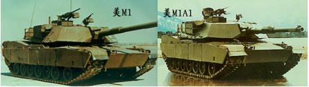 中国青年工人称其设计的炮弹可击穿美制M1坦克