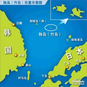 日主张课本中写入独岛是日领土韩称决不能容忍