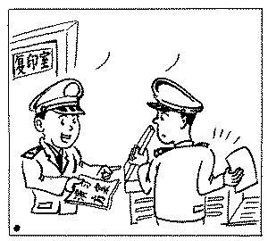 jun军人简笔画