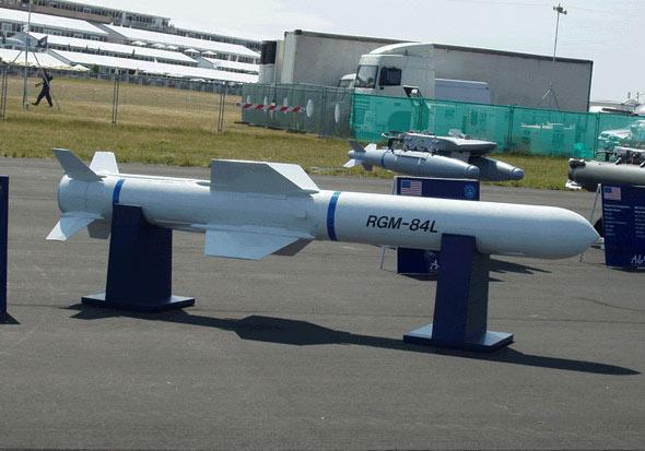 巴基斯坦拟购130枚美制鱼叉反舰导弹(图)