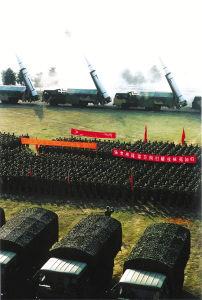 中国战略导弹部队官兵素质一流战力强悍(组图)