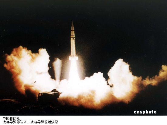 中国将军谈二炮发展:全力推进军事斗争准备