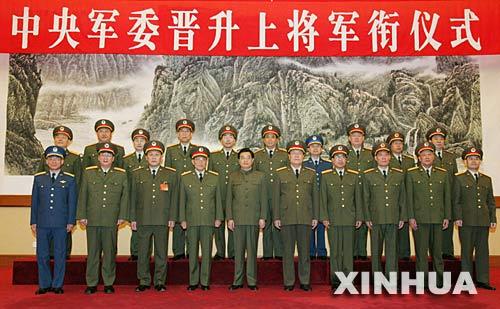 解放军新晋升十位上将一线实战人才受到重用